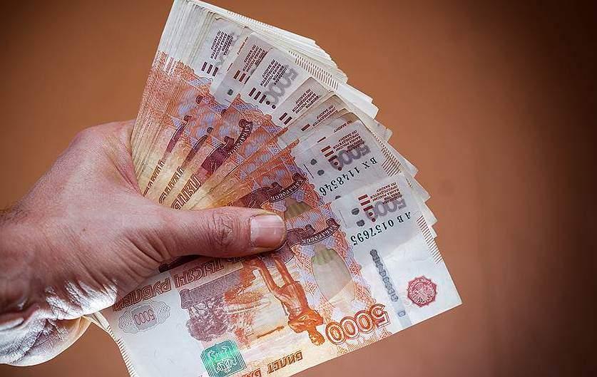 Перевод осуществляется в валюте российской федерации