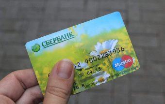 Перевыпуск карты Сбербанка: сроки и стоимость замены карты