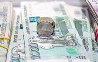 Какой вклад в Сбербанке самый выгодный