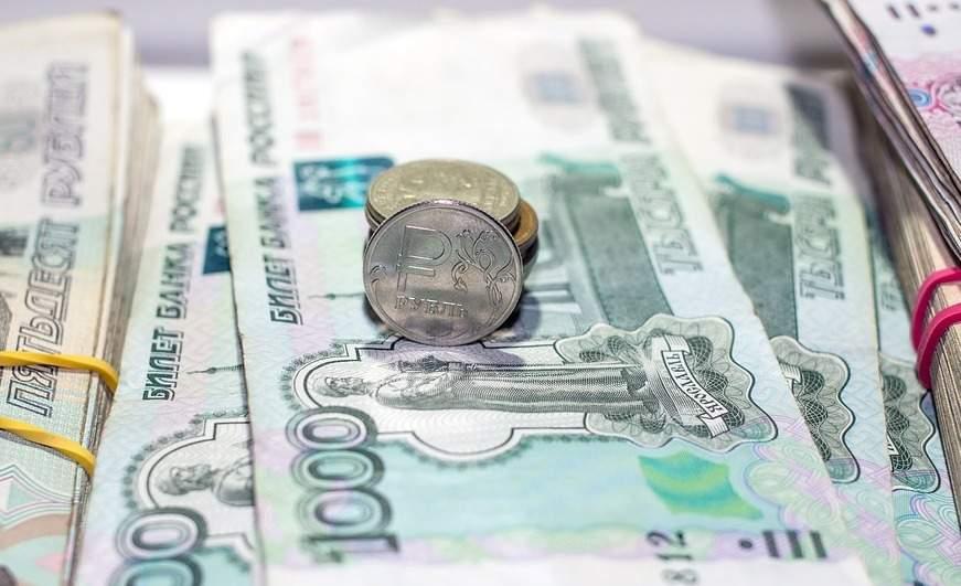 Открыть вклад в национальной валюте