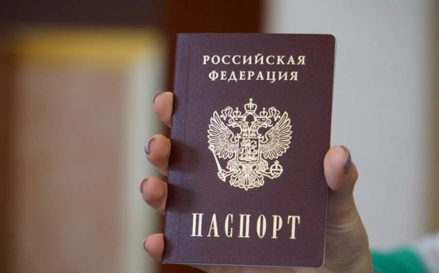 Необходимо иметь при себе паспорт