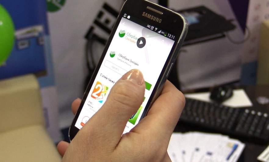 Закрыть депозит можно через приложение сбербанк онлайн