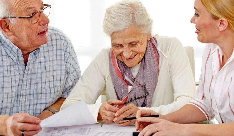 Условия для клиентов пенсионного возраста