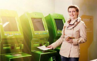 Инструкция оплаты счетов по штрих коду в Сбербанке