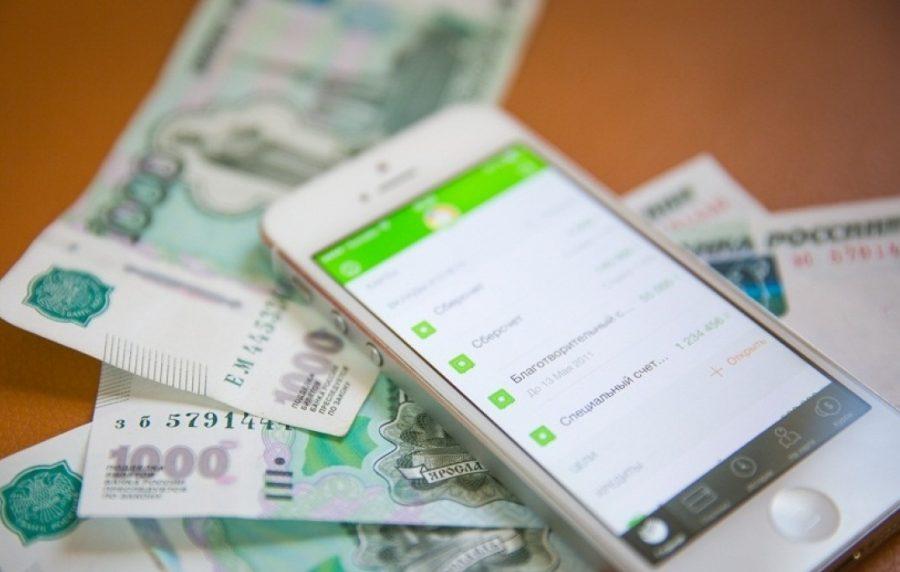 Мобильный банкинг сбербанка