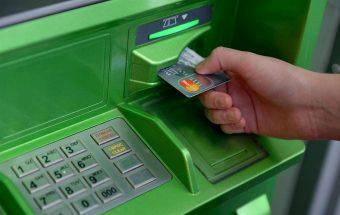Как найти чек в Сбербанк Онлайн если платёж уже проведён