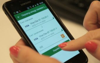 СМС от Сбербанка с номера 9000 с просьбой оценить работу