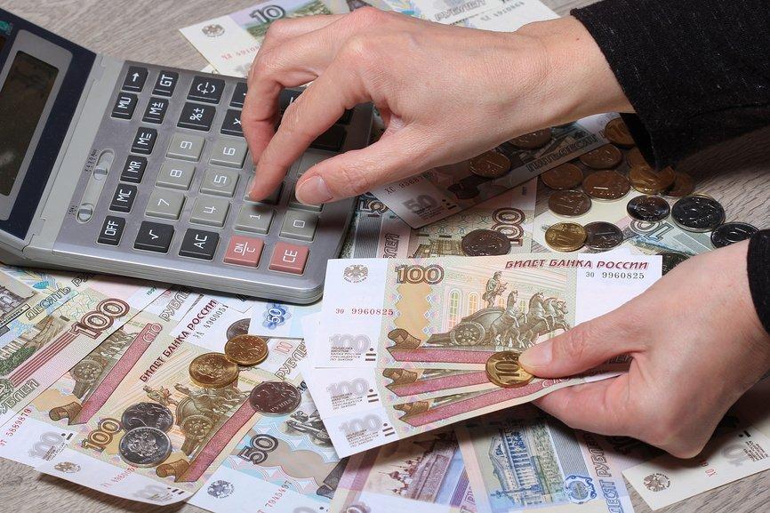 Совершение платежей за ипотеку
