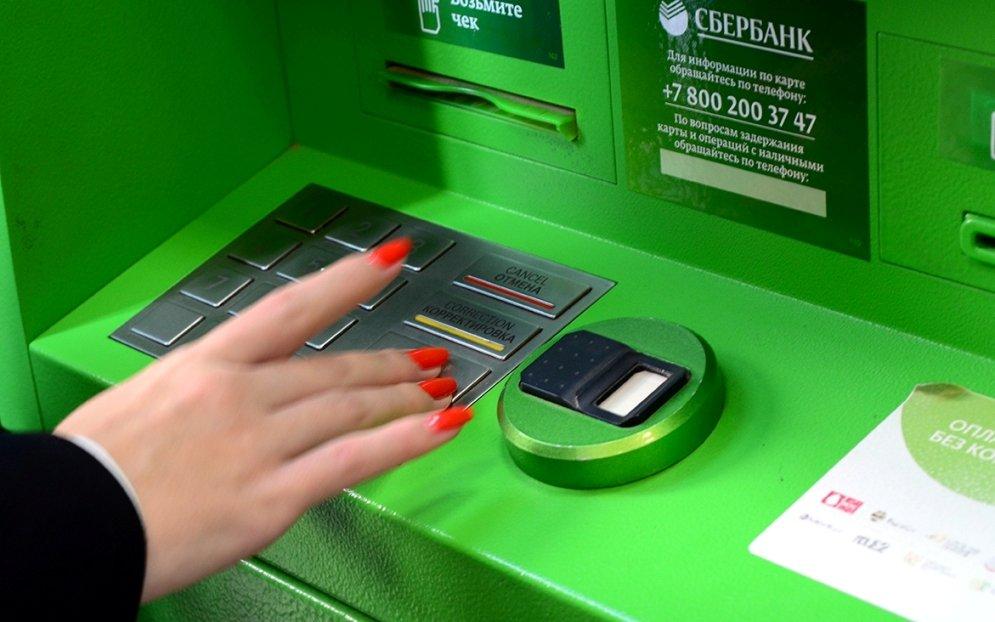 Получить персональный код для клиента через банкомат