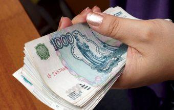 Рефинансирование внешних кредитов