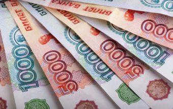 Как перевести наличные деньги на карту Сбербанка