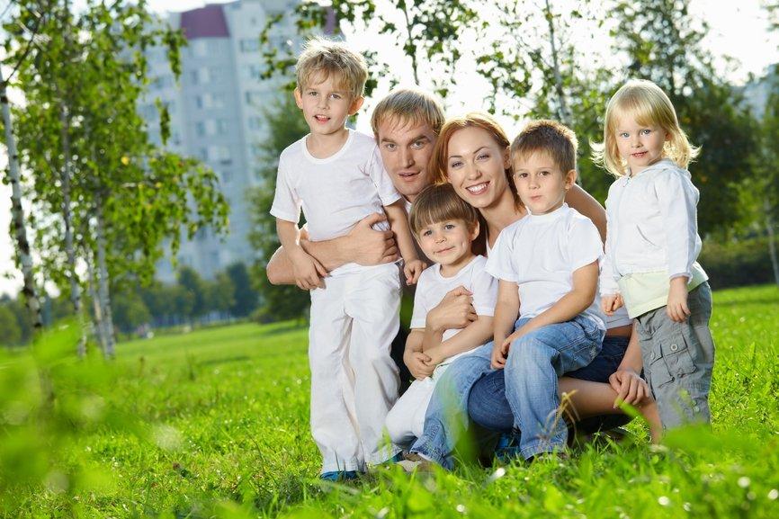 Льготы для многодетной семьи