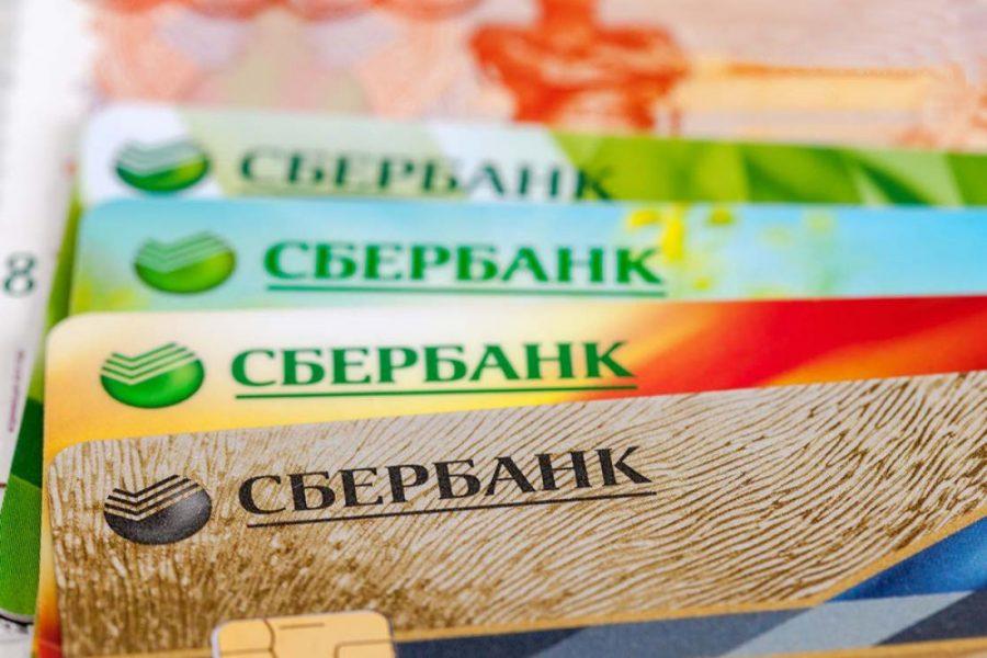 рефинансировать кредитные карты без справок