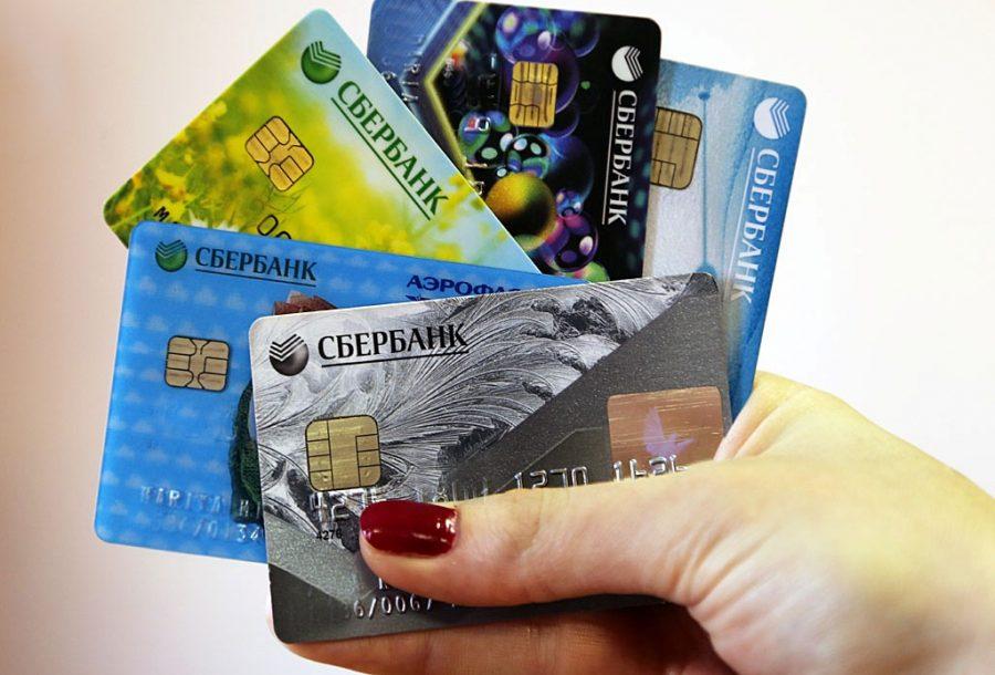 Кредит онлайн без процентов на карту