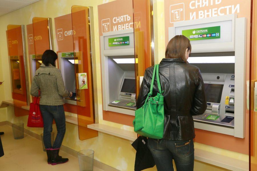 Деньги сняли с карты в банкомате