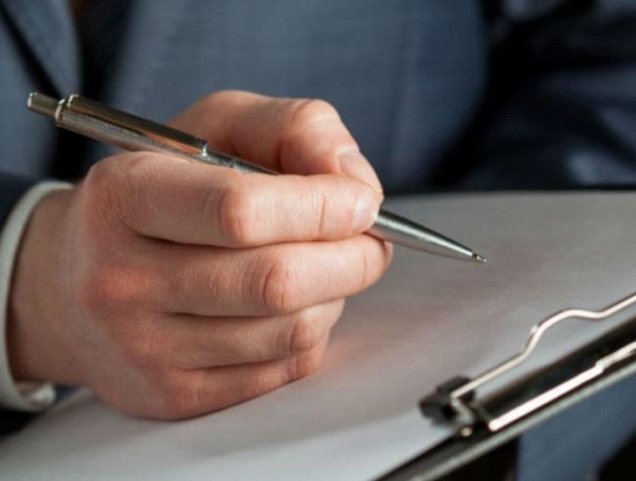 Написать заявление руководителю организации