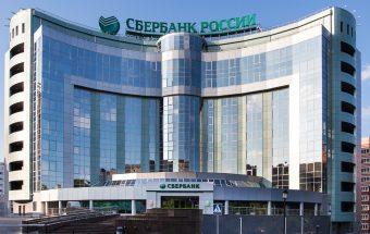 Как написать и куда оставить жалобу на Сбербанк России