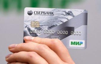 С какого возраста можно оформлять кредиты в Сбербанке