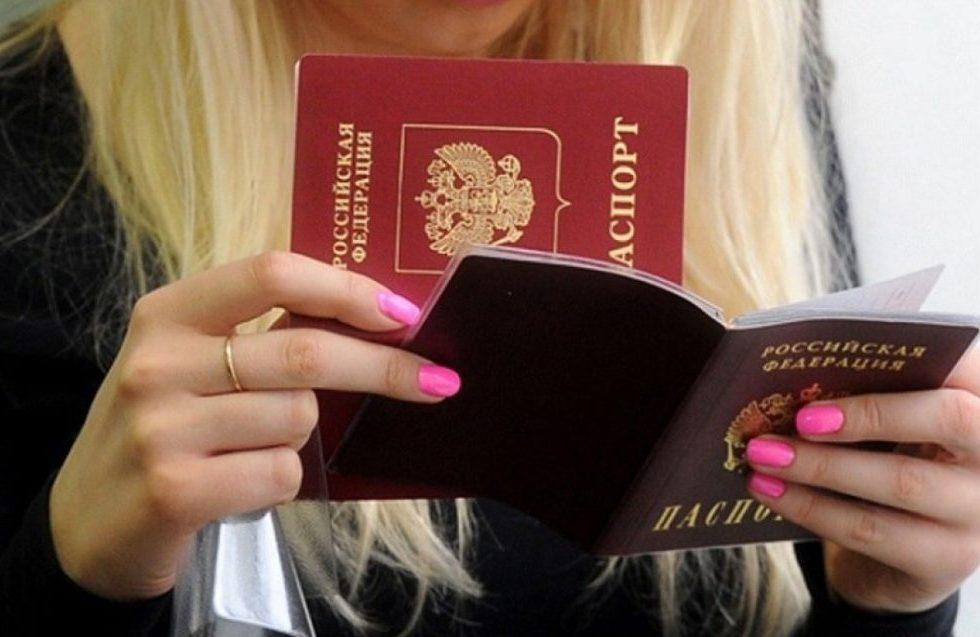 Паспорта всех собственников