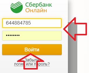 Указать имя пользователя и пароль