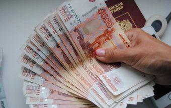 Как произвести размен денег в Сбербанке