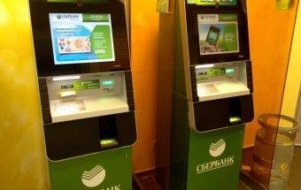 Оплата налога через банкомат Сбербанка
