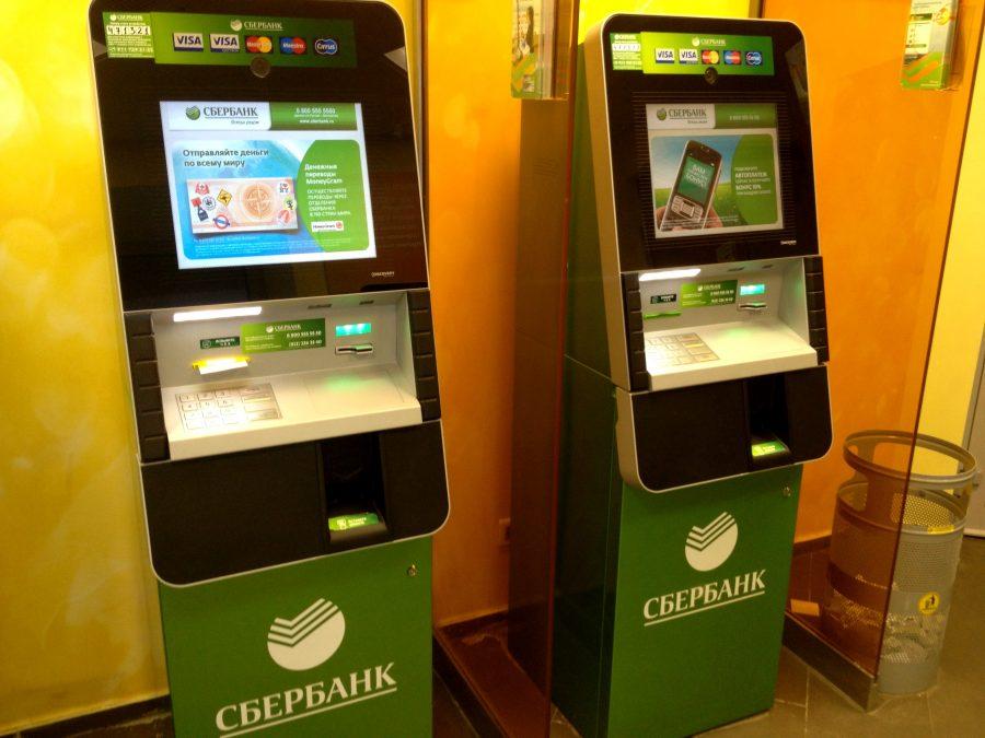 Оплата налога через банкомат