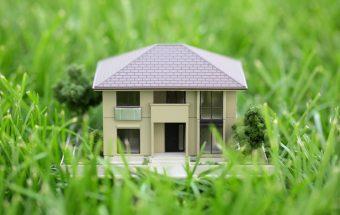 Способы оплаты земельного налога в Сбербанке