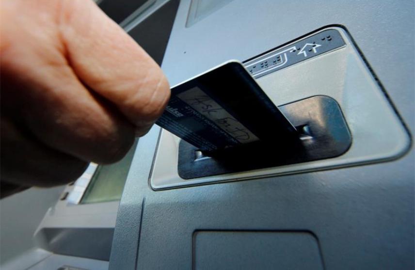Информационно платежный терминал