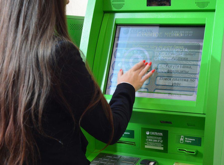 Произвести оплату через терминал