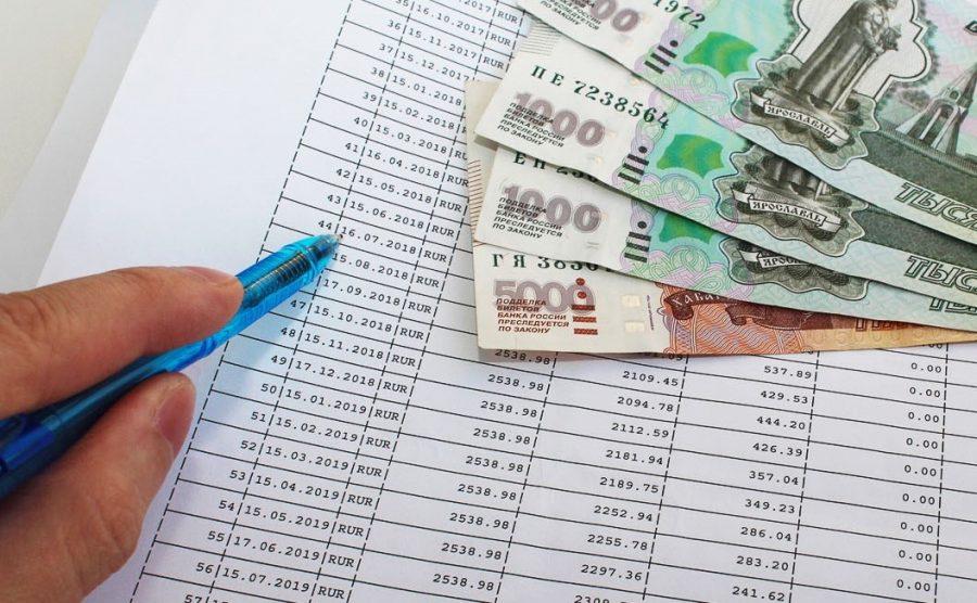Ипотека сбербанк для пенсионеров условия в 2018 году процентная ставка