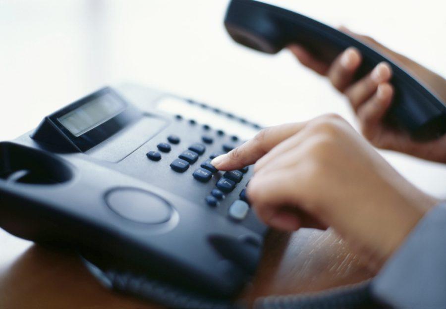 Узнать информацию по телефону