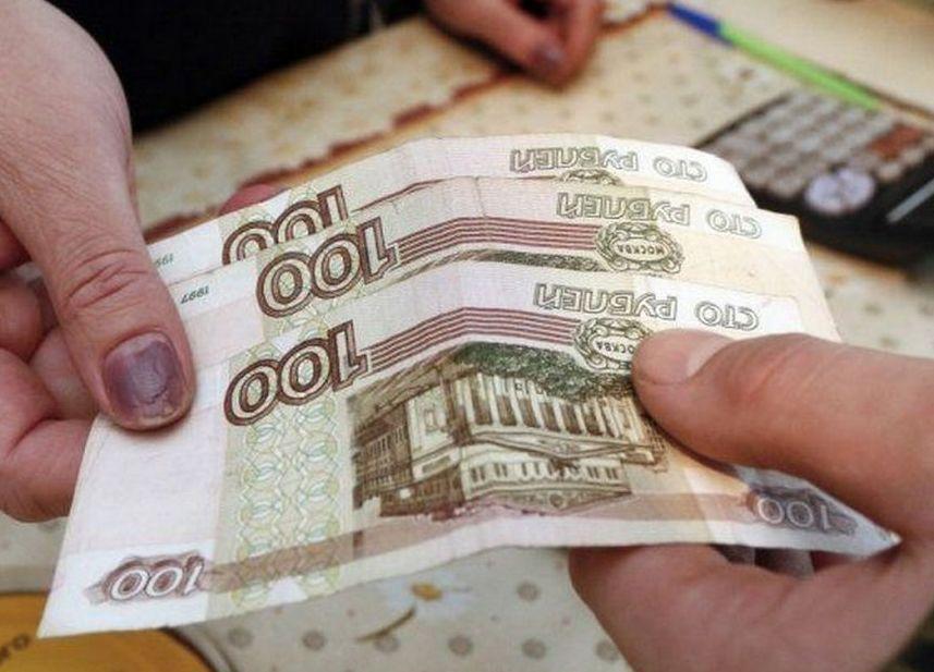 Госпошлина примерно 350 рублей