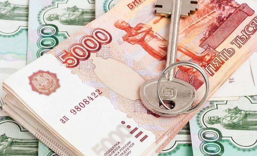 Изображение - Как взять ипотеку в сбербанке без первоначального взноса kak-vzyat-ipoteku-v-sberbanke-bez-pervonachalnogo-vznosa5-e1519205944314