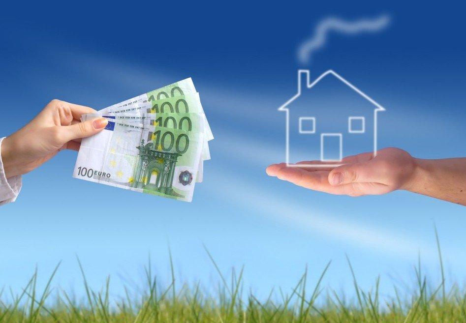 Средства на первый взнос за ипотеку