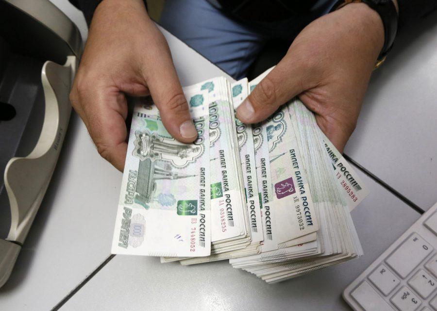 Выдаваемая валюта российские рубли