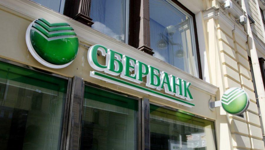 Ближайшее банковское отделение