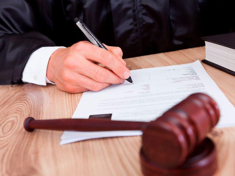 Судебный приказ о взыскании