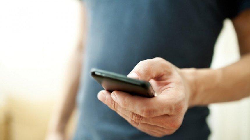 Наличие оплаты СМС сервиса