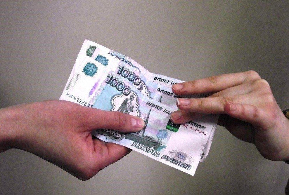 Ипотечный кредит для сельских жителей