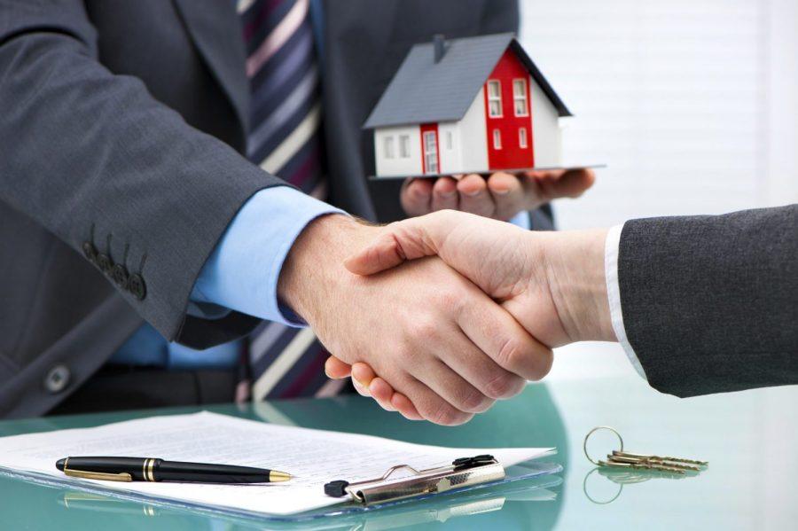Оформить сделку купли-продажи