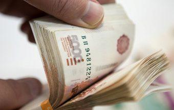 Как получить компенсацию по вкладам до 1991 года в Сбербанке
