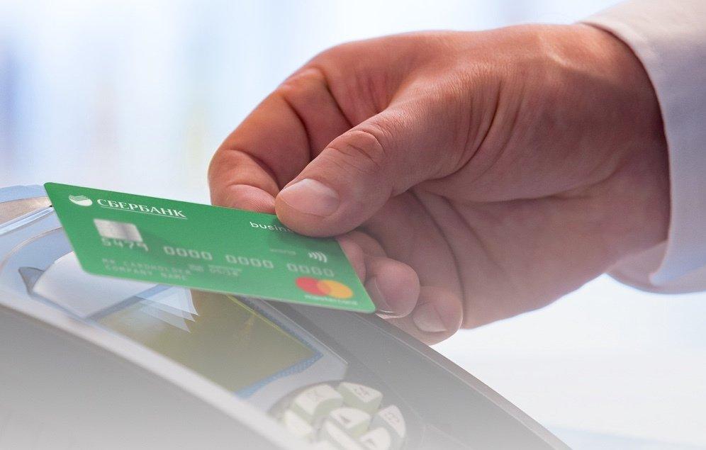 Кредитные карты – оформить онлайн-заявку на