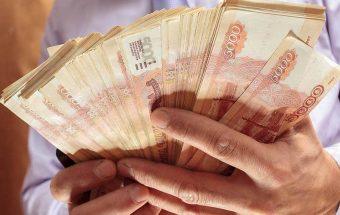 Можно ли взять кредит по чужому паспорту в России