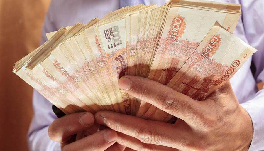 Незаконно полученные деньги