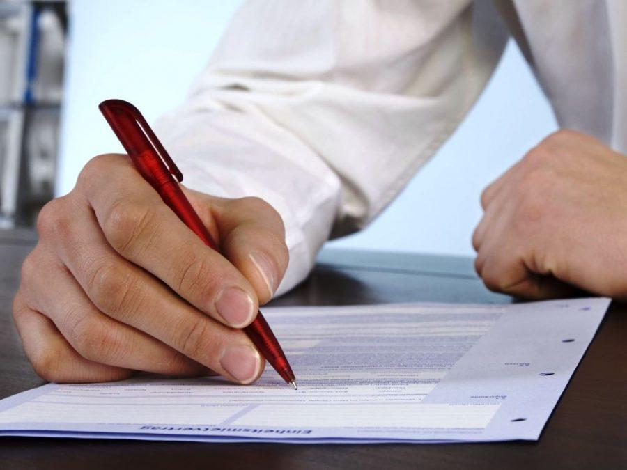 Подать заявление в бюро кредитов