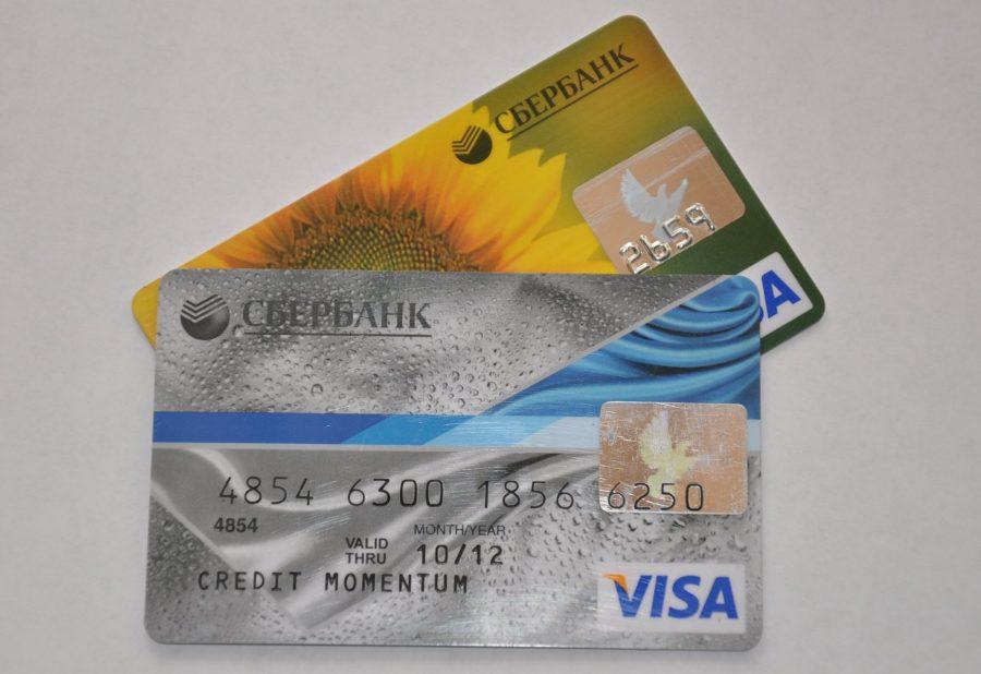 Карта Visa Credit Momentum