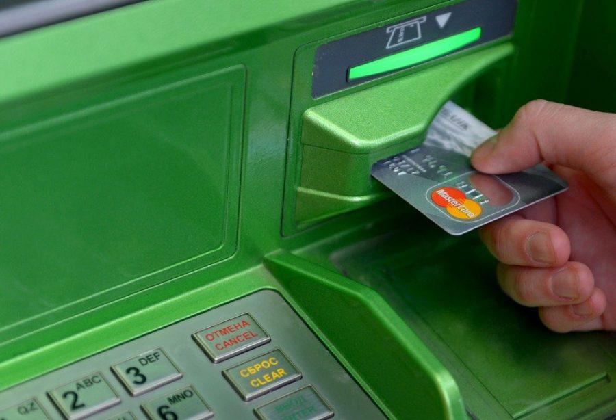 деньги на карту моментум сбербанка быстро и без отказамикрозайм адреса в екатеринбурге