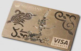 Как получить Visa Infinite в Сбербанке