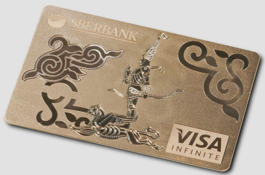 Получить Visa Infinite в Сбербанке